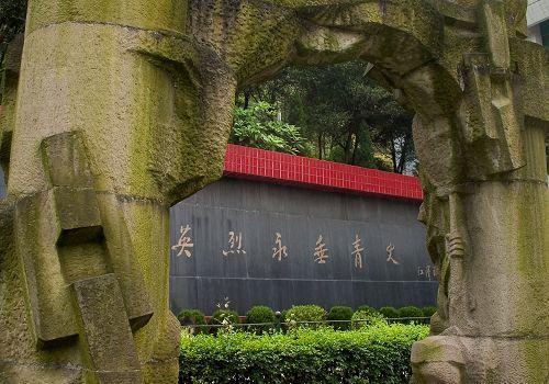 重庆万州三峡医院_资讯-重庆三峡移民纪念馆