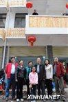 说明:http://news.xinhuanet.com/photo/2008-04/14/auto_xinhua_0804081415525461817.jpg