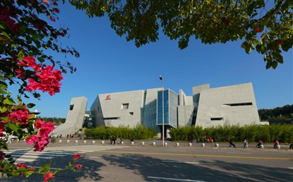 重庆三峡移民纪念馆