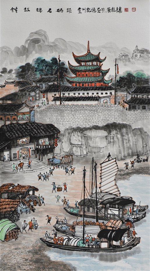 重庆三峡博物馆简介_临时展览-重庆三峡移民纪念馆